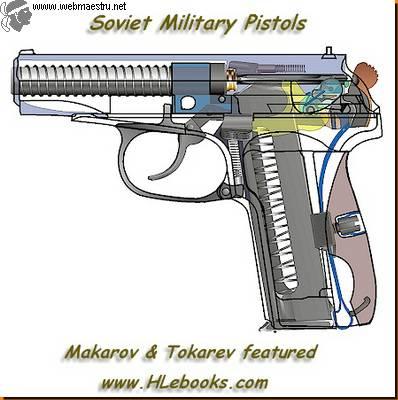 чертежи револьвера наган - Абсолютно.